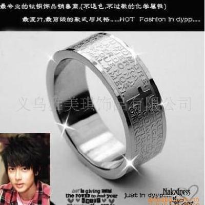[Free Shipping]Laser Marking Scriptures Ring  Stainless Steel Ring