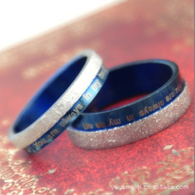 [Free Shipping]Lovers's Fashion Ring Hot Sale On Valentine's Day