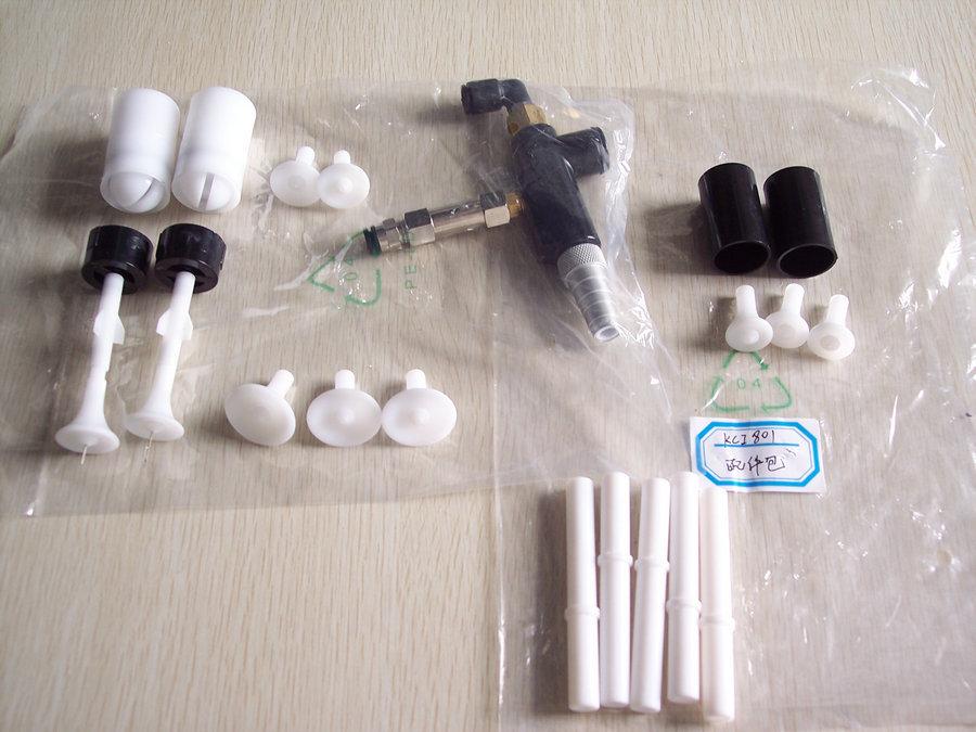 kci powder spray gun parts