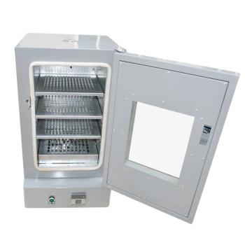 Laboratory furnace Oven