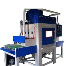 Conveyor Automatic Sandblasting