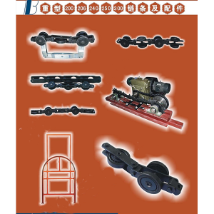 Industrial steel chain