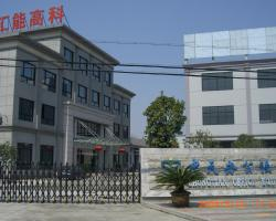Zhongtian Technology Co., Ltd.