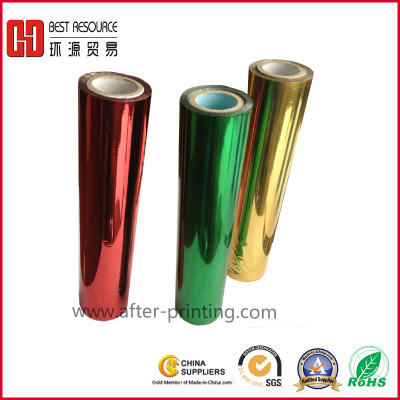 Widely Used in Paper Hologram Foil Hot Stamping