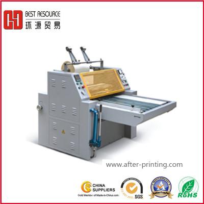 Manual Thermal Laminating Machine