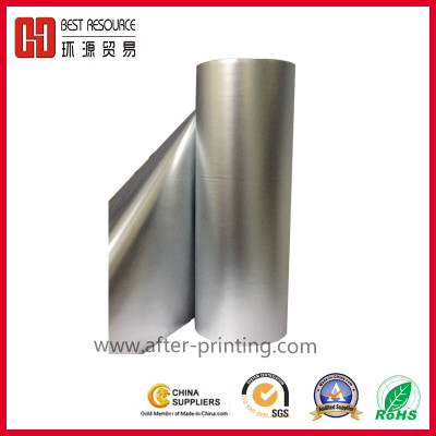 Metalized Thermal Laminating Film (Silver)