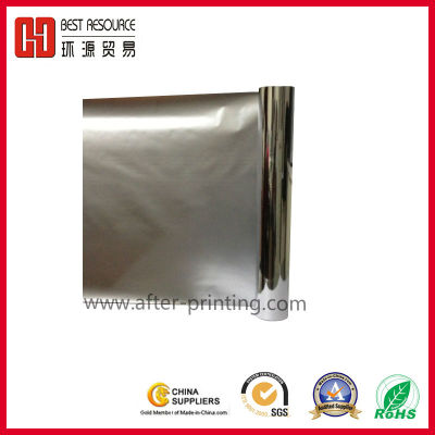 Silver 22micron- Metalized Thermal Laminating Film