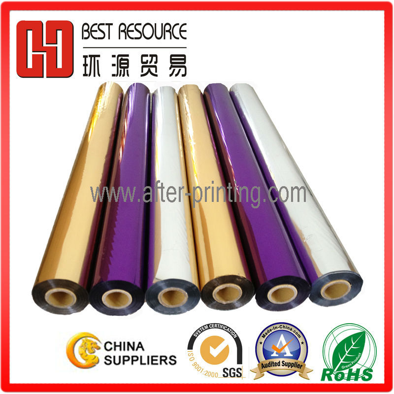 Gold Hot Stamping Foil for Plastic