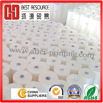 BOPP Thermal Laminating Film,for school and office use