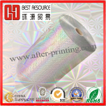 Holographic Thermal Laminating Film