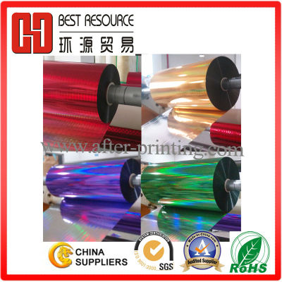 Colorful Amazing BOPP Thermal Holographic Film