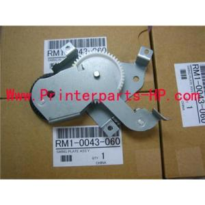 HP4200 4250 4300 4350 Swing Plate Assembly