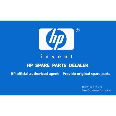 U6180-60002 HP 2300 Maintenance Kit-220V