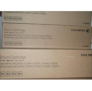 Fuji Xerox C2275 C3375 C4475 C5575 C2270 Fuser Assembly
