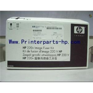 RM1-6123 HP CP5225 Fuser Assembly-110V