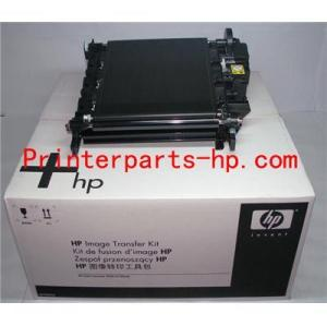CE979A HP Color LaserJet CP5525 Transfer Kit