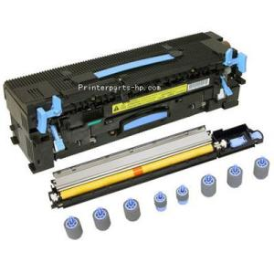 C9152A HP Laserjet 9000 9040 9050 Maintenance Kit