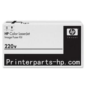Q458A HP LaserJet Color CM6040 Fuser Maintenance Kits