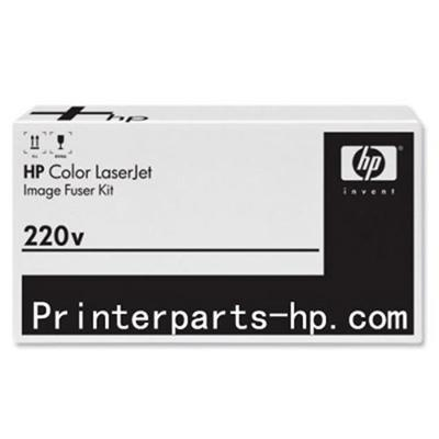 Q458A HP LaserJet Color CM6040 Fuser Maintenance Kits