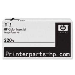 CF235-67921 HP LaserJet ENTERPRISE 700 M712DN Fusing Assembly