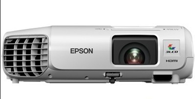 EPSON CB-X25 Projector lamp