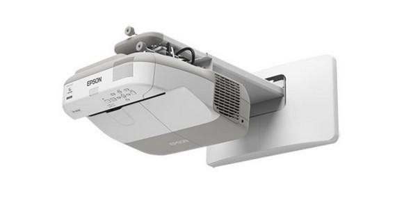 EPSON EB-CU600X Projector lamp