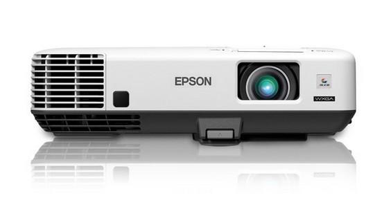 EPSON 1850W Projector lamp
