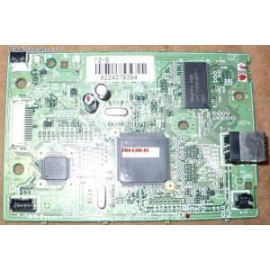RM1-3078 HP LaserJet Printer LBP 2900 LBP 3000 formatter Board