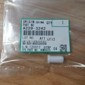 Ricoh 1060 1075 2060 2075 MP7500 8000 Toner Motor Gear B2475312 A229-3242