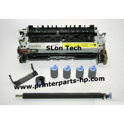 C8057A C8057-67901 HP LaserJet 4100 Printer Fuser Maintenance Kit
