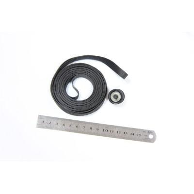 C7770-60014 HP DesignJet 500 800 42 inch Belt