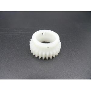 FS6-0044-000 for Canon IR5000 IR5020 IR6000 IR6020 IR5570 IR6570 NP6045 NP6050 Registration Roller 26T Gear