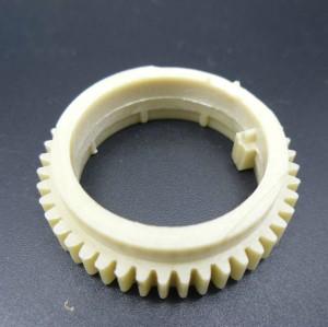 NGERH0540FCZ3 NGERH0540FCZ1 NGERH0540FCZZ for Sharp AL1000 AR150 AR151 AR160 Fuser Gear