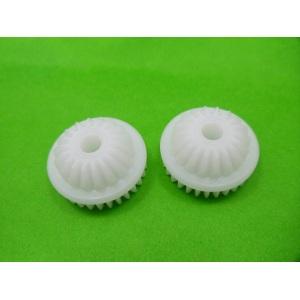 4004-2545-01 4004254501 for Minolta bizhub C250 C350 C353 C450 18T/30T Toner Conveyance Gear