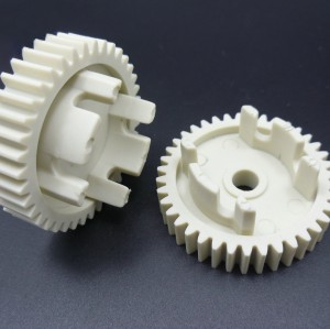 55VA77861 55VA77860 4014-2240-01 5C316821 for Minolta 7075 7085 DI750 DI850 39T Upper Fuser Cleaning Roller Gear