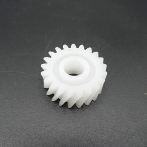 44204061000 for Toshiba DP3500 DP4500 E studio 28 35 350 450 352 452 353 453 21T Developer Gear