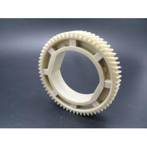 Fuser Gear XR DCC 900 1100 4595 4590 4110 4112 4127 61T Fuser Gear