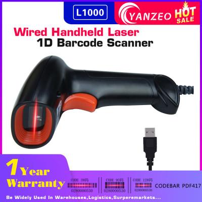 Yanzeo L1000 1D Barcode Scanner Portable USB Wired Handheld 2.4G Laser Light Scanner