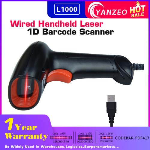 1D Barcode Scanner| Yanzeo L1000| Portable USB Wired Handheld 2.4G Laser Light Scanner