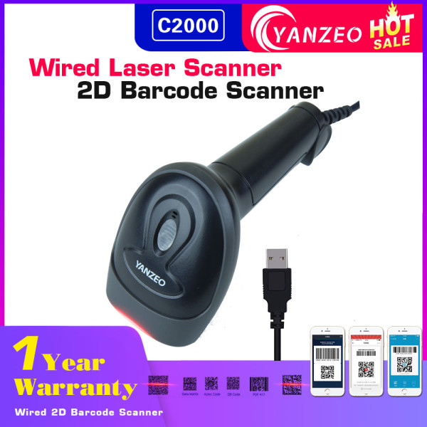 Yanzeo C2000 2D Bluetooth USB Wired Reader QR Supermarket Datametrix Barcode Scanner