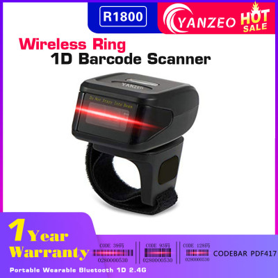 1D Ring Scanner  Yanzeo R1800  Ring Barcode scanner Wireless barcode reader with Bluetooth