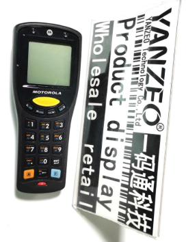 MC1000-KU0LF2K00CR For Symbol Motorola Zebra MC1000 1D Laser Barcode Scanner PDA Data Collector