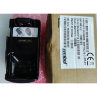P-MC32-CUP0-01 for Zebra MC32N0 battery adapter cup for spare battery charger in Single Slot Cradle or 4 Slot Battery Charger