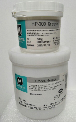 500g Original G8005 HP300 Grease for HP CANON BROTHER LEXMARK XEROX EPSON series Fuser Film Sleeves