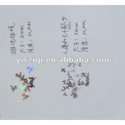 Fine PET material laser silver color nail art confetti