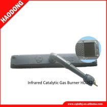 Industrial infrared gas heater (HD262)