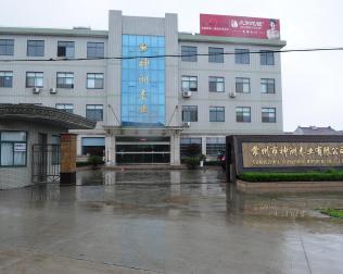 Changzhou Shenzhou Wooden Co.,Ltd