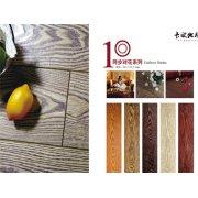 OAK 12mm arc-click Laminated Floor