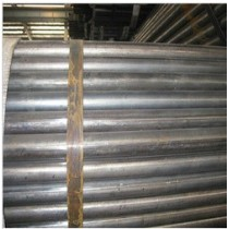 ERW Carbon ScaffoldingSteel Pipe/Tube