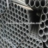 """1""""-12"""" Hot Dipped Galvanized Gas Steel Pipe"""